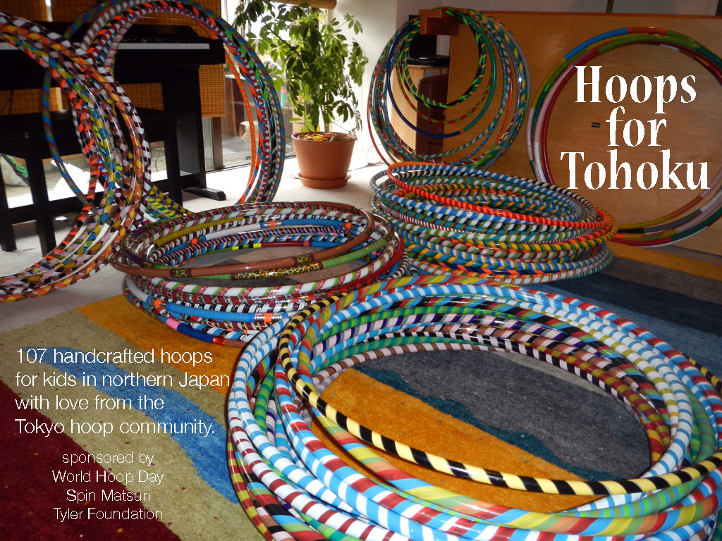 107-hoop-text